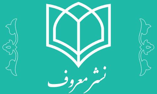 www.maroof.org